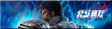 Fist of the North Star: Ken's Rage banner