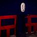 Kaonashi No-face - Spirited Away