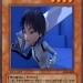 Lyoko Warrior William