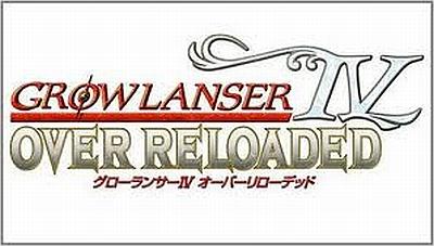 Grownlanser IV Over Reloaded