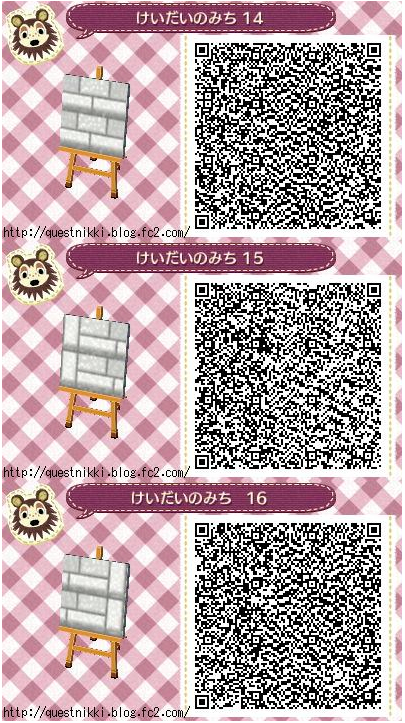 Re The Qr Code Database Page 3 Animal Crossing New Leaf Forum