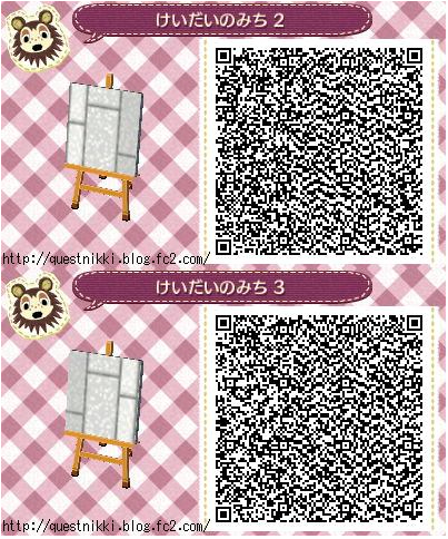 Re The Qr Code Database Page 3 Animal Crossing New