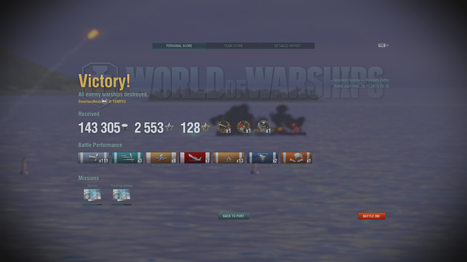 World of warships (7 kills)