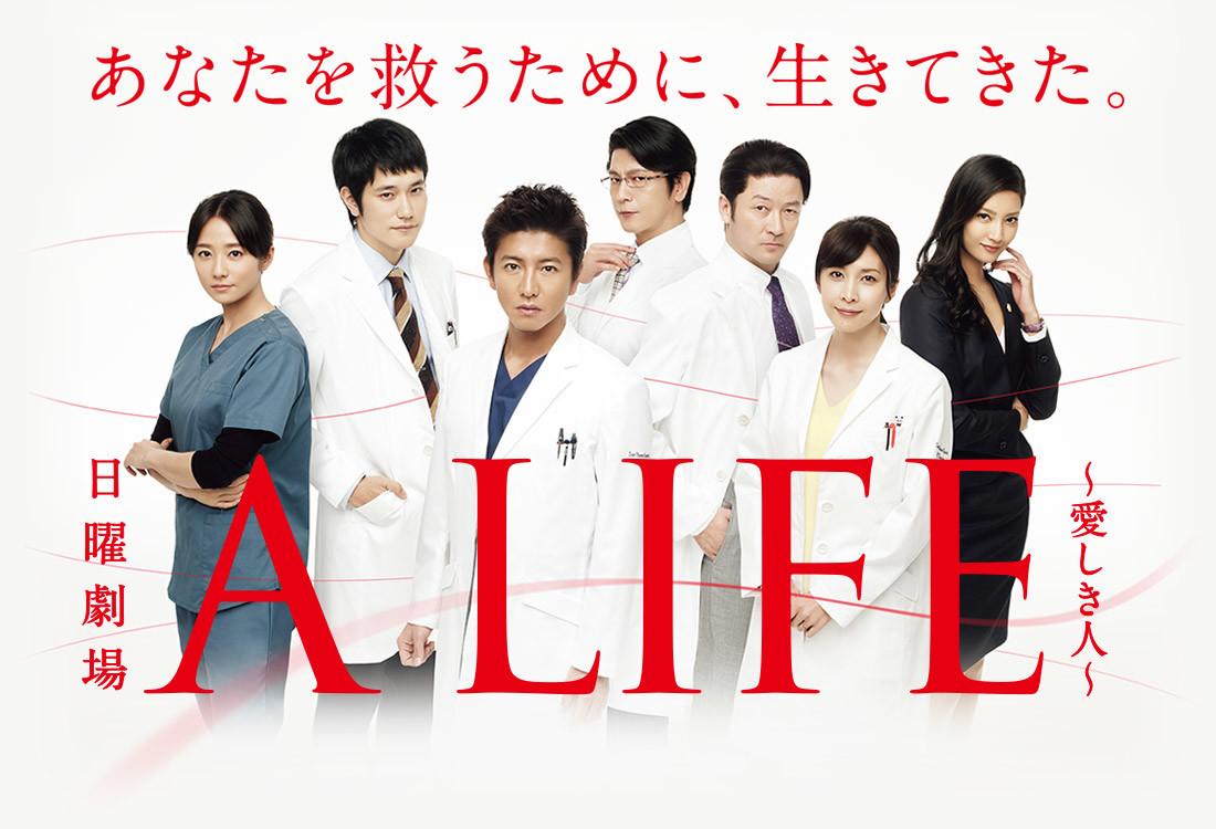 J Drama Complete favorite japanese singers of 1997 & j-drama review - asia forum