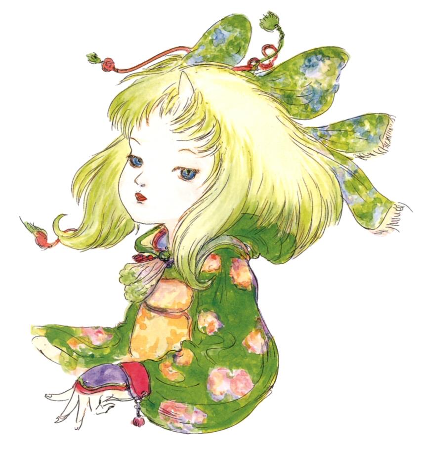Eiko Trance