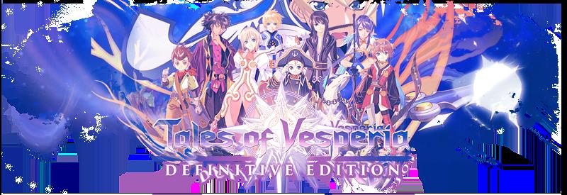 Tales Of Vesperia Forum Tales Community Neoseeker Forums
