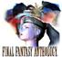 Final Fantasy Anthology icon