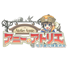 Atelier Annie: Alchemists of Sera Island icon