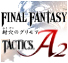 Final Fantasy Tactics A2: Grimoire of the Rift icon