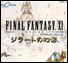 Final Fantasy XI: Girade no Genei (Import) icon