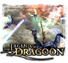 The Legend of Dragoon mini icon