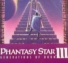 Phantasy Star III icon