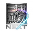 Dynasty Warriors Next mini icon