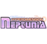 Hyperdimension Neptunia mini icon