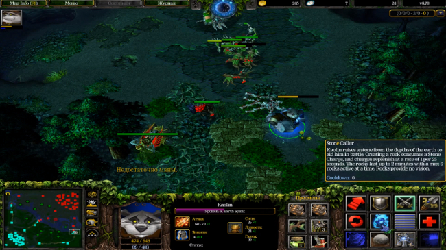 dota patch 6 78 adds kaolin the earth spirit and nerif the
