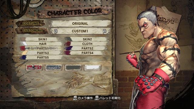 Street Fighter X Tekken Screenshots Go Through Character