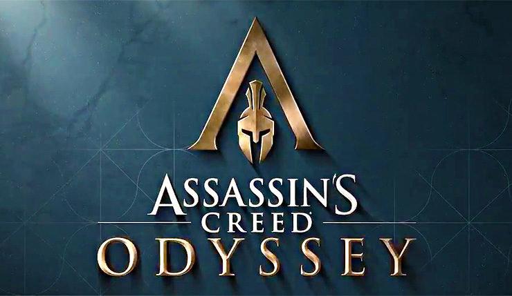 Arcane Sword | Assassins Creed Wiki | Fandom