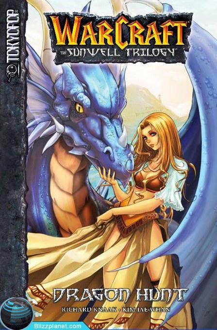 Warcraft секс