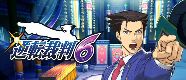 Ace Attorney 6 Details the Returning Trucy Wright, Ema