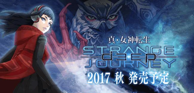Shin Megami Tensei Deep Strange Journey Confirmed For 3ds Return