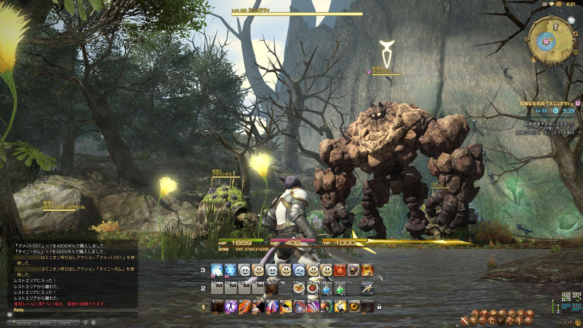Final Fantasy XIV: A Realm Reborn's third beta phase ...