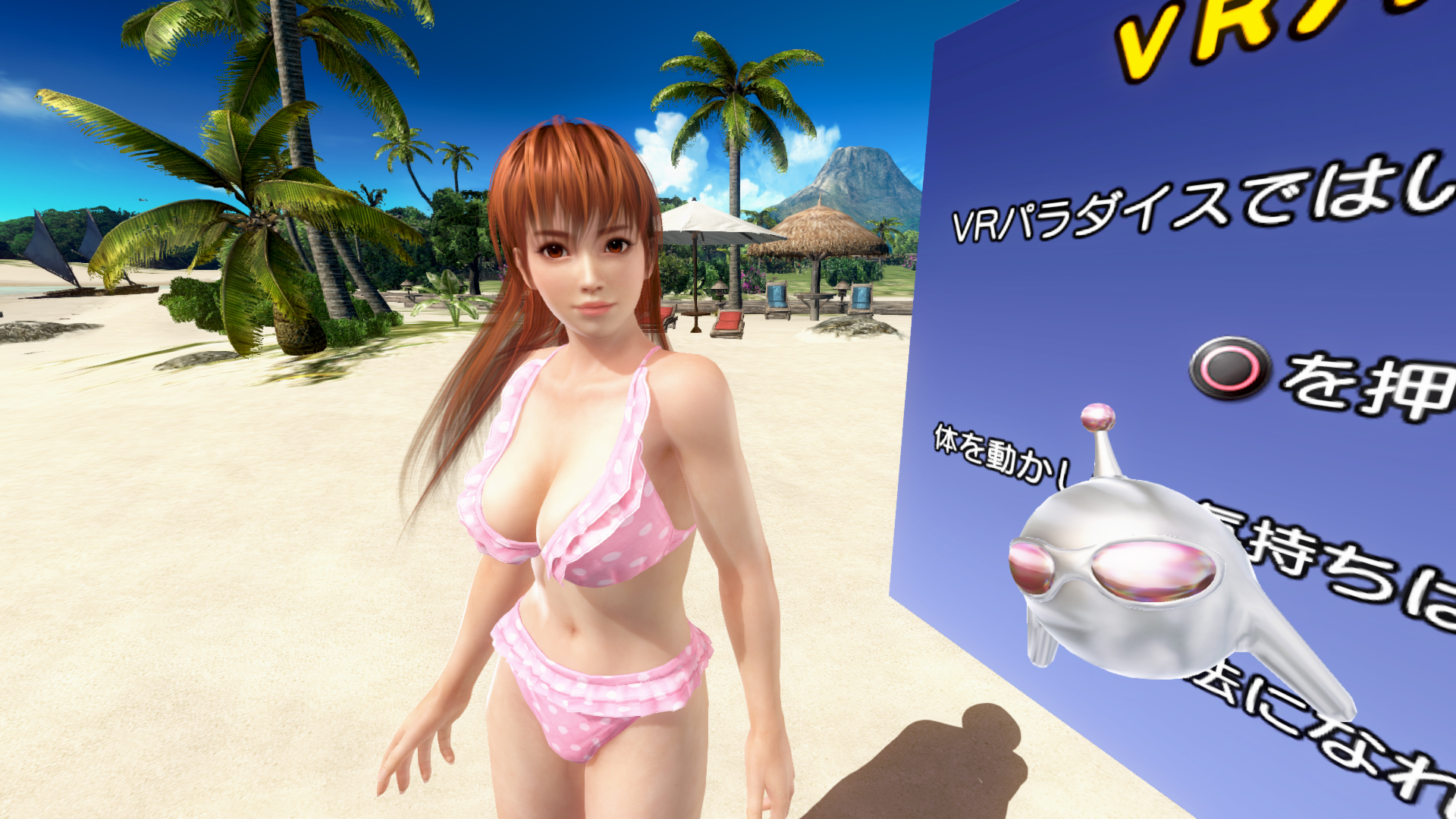 Dead Or Alive Xtreme 3 For Ps4 Gets New Vr Paradise Mode This October Dead Or Alive Xtreme 3 Fortune Forum Neoseeker Forums