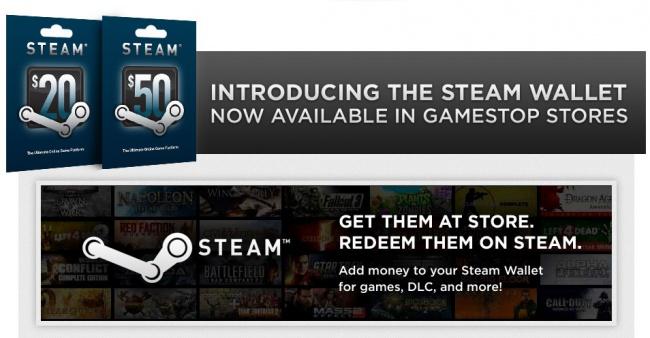 steam anmelden ohne code