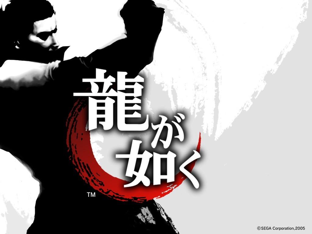 Yakuza 3 pre-order bonuses, EU Battle Pack revealed - Neoseeker