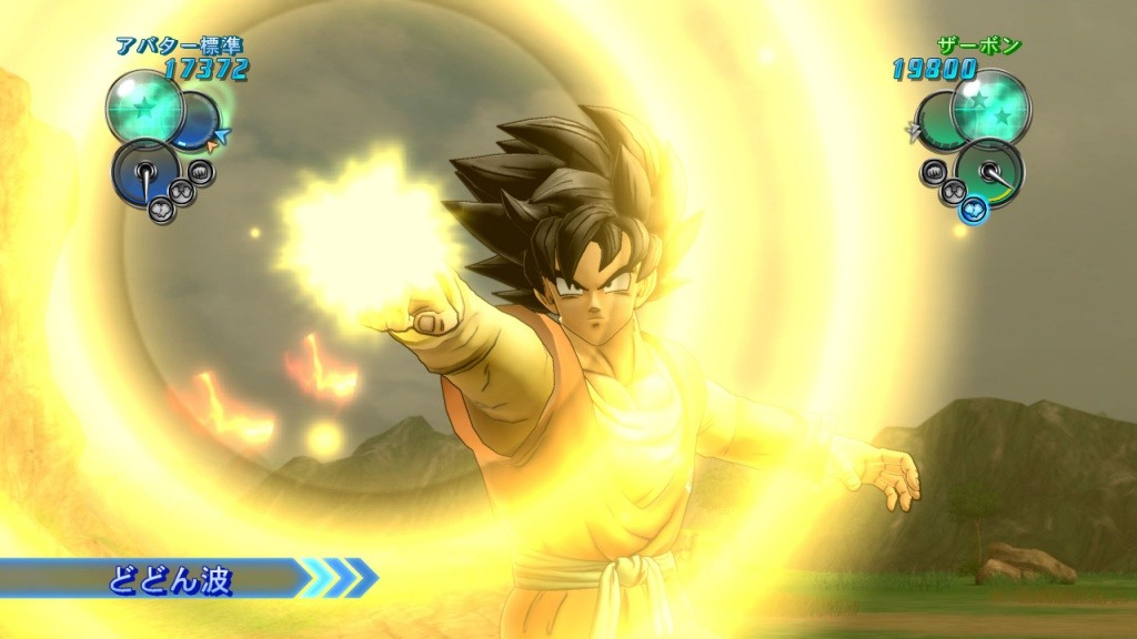 Dragon Ball Ultimate Tenkaichi Cheats Ps3