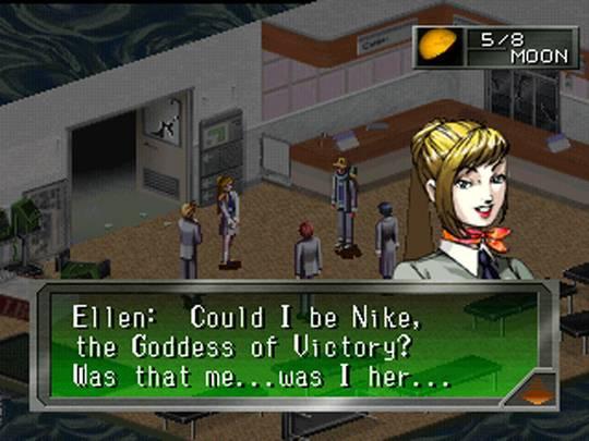 Shin Megami Tensei Persona 4 Screenshot