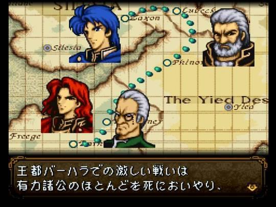 Fire Emblem: Seisen no Keifu (Import) - Neoseeker