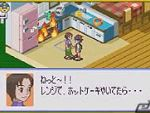 Mega Man Battle Network screenshot 0