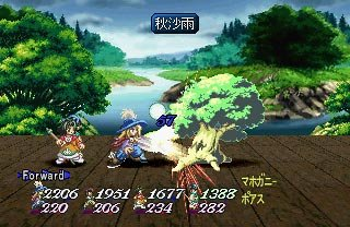 Rpg Maker Vx Action Battle System