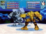Cheats For Digimon World 3