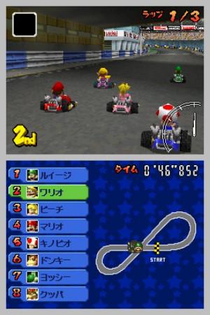 http://i.neoseeker.com/p/Games/Nintendo_DS/Racing/General/mario_kart_ds_profilelarge.jpg