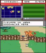 Pokémon Ranger screenshot 3