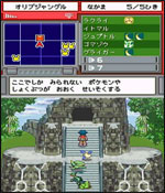 Pokémon Ranger screenshot 4
