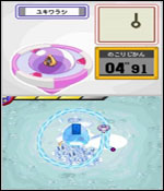 Pokémon Ranger screenshot 5