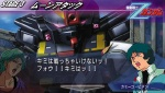 SD Gundam G Generation Portable (Import) screenshot 2