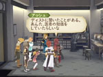 Tales of the Abyss screenshot 15