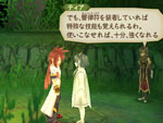Tales of the Abyss screenshot 21