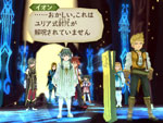 Tales of the Abyss screenshot 24