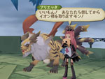 Tales of the Abyss screenshot 26