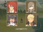 Tales of the Abyss screenshot 3