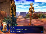 Shadow Hearts: From The New World screenshot 2