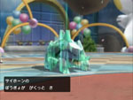 Pokémon Battle Revolution screenshot 11