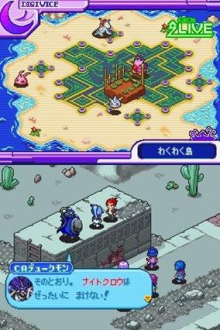 Digimon World: Dusk Screenshots - Neoseeker
