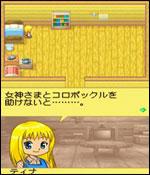 Game] Harvest Moon: DS Cute Caption Contest! - Harvest Moon