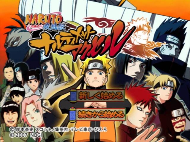 Naruto Shippuden: Ultimate Ninja 4 Naruto_shippuuden_narutimate_accel_import_profilelarge