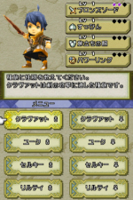 Final Fantasy Crystal Chronicles: Echoes of Time screenshot 2